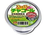 【北米産国内加工】スーパーチャコール微粉末 (飲用可活性炭)180g