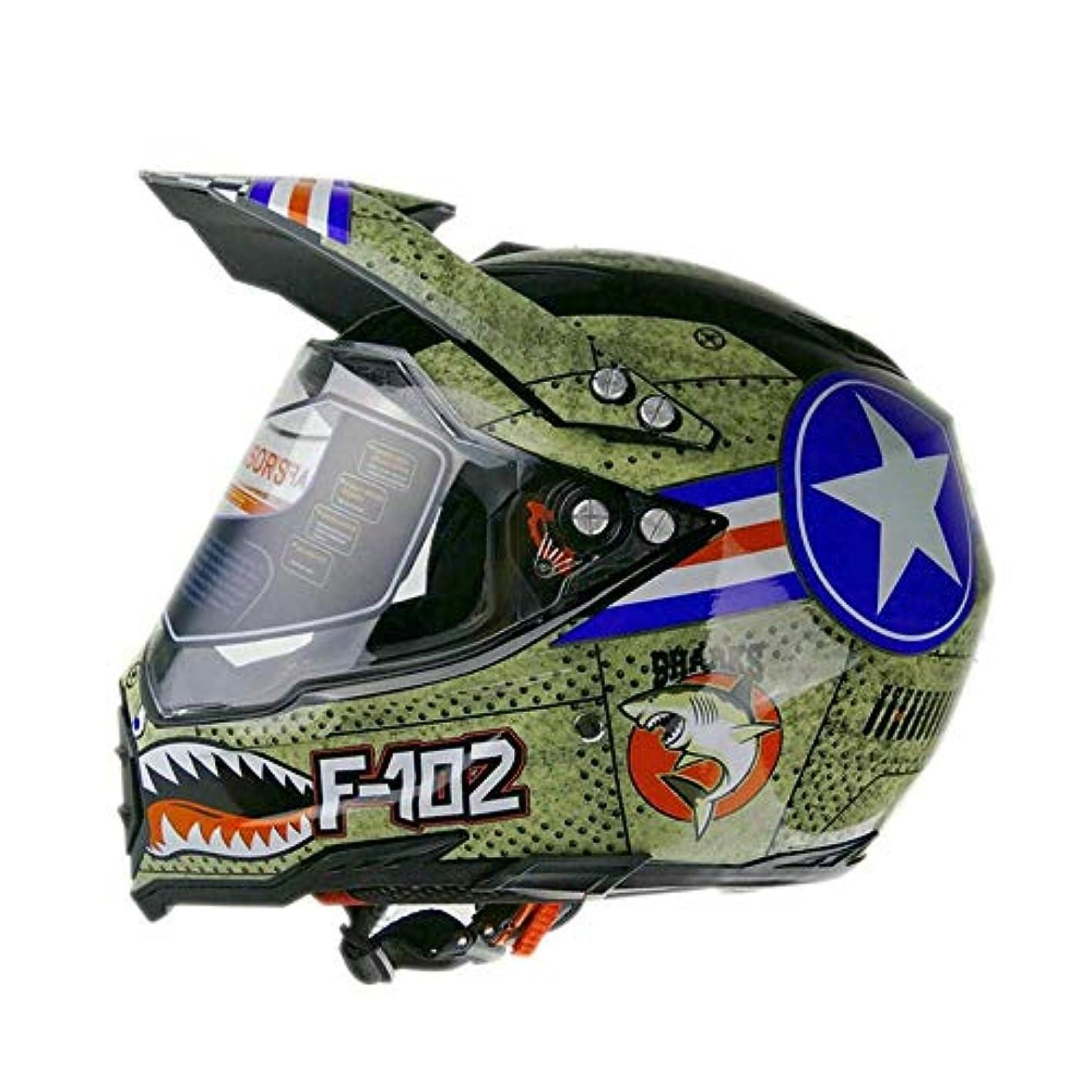 首入植者出発するロードバイクのモトクロスのヘルメットの土のバイクを離れた二重スポーツ