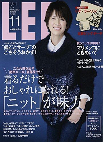 LEE (リー) 2014年 11月号 [雑誌]