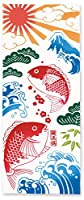 kenema 手ぬぐい 縁起/大漁旗 36×90cm 注染手拭い 50067