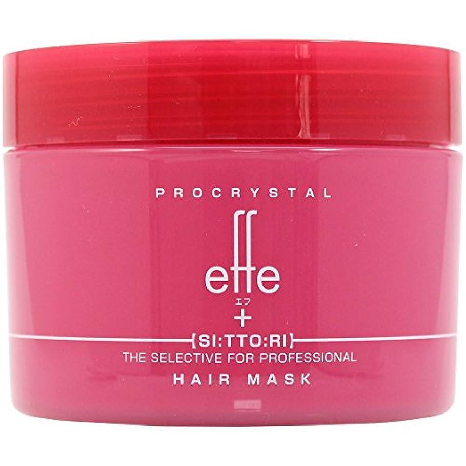 とまり木寝室を掃除する雰囲気アペティート化粧品 プロクリスタル effe (エフ) ヘアマスク しっとり200g