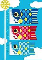 igsticker ポスター ウォールステッカー シール式ステッカー 飾り 594×841㎜ A1 写真 フォト 壁 インテリア おしゃれ 剥がせる wall sticker poster 015797 鯉のぼり 空 端午の節句