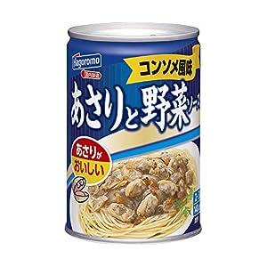 はごろも あさりと野菜ソース コンソメ風味 290g (2195)