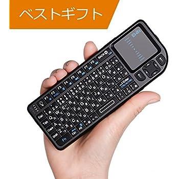 Ewin® ミニ キーボード ワイヤレス 2.4GHz 日本語配列(72キー) タッチパッド バックライト LEDライト USBレシーバー付き mini Wireless keyboard 接続非常に簡単!【日本語説明書と1年保証付き】
