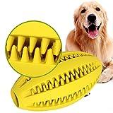 犬用噛む 餌入れ おやつボール 噛む ラグビー ボール イエロー