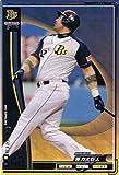 【プロ野球オーナーズリーグ】カブレラ オリックス・バファローズ スター 《2010 OWNERS DRAFT 04》ol04-125