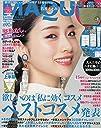 MAQUIA(マキア) 2019年 08 月号 雑誌