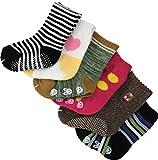 日本製 3足組 セット ベビー キッズ 靴下 ソックス 滑り止め 付き 新生児 幼児 男の子 女の子 かわいい 1歳 2歳 お祝い プレゼント ギフト にも