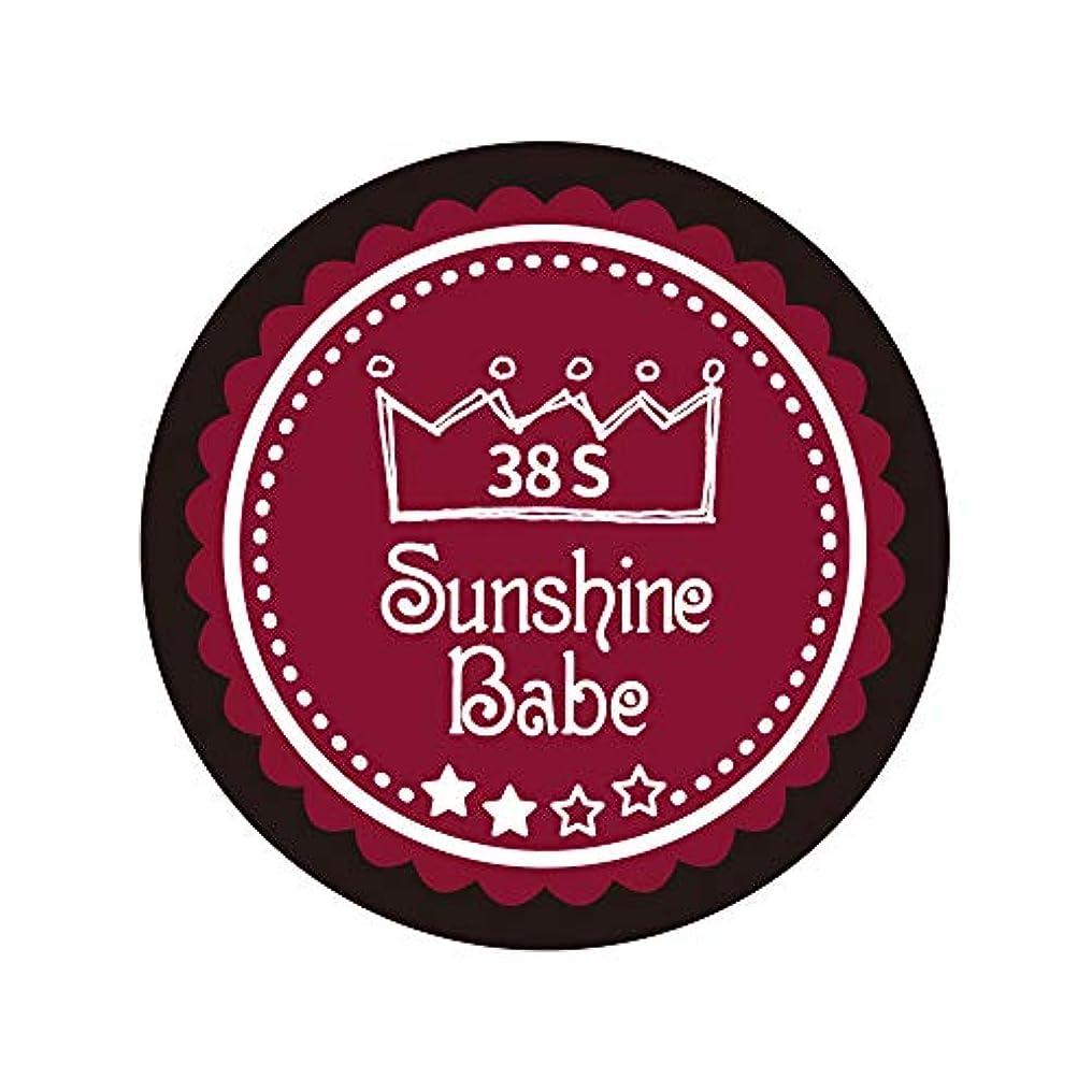 テレビ香ばしい継続中Sunshine Babe カラージェル 38S レッドペア 2.7g UV/LED対応