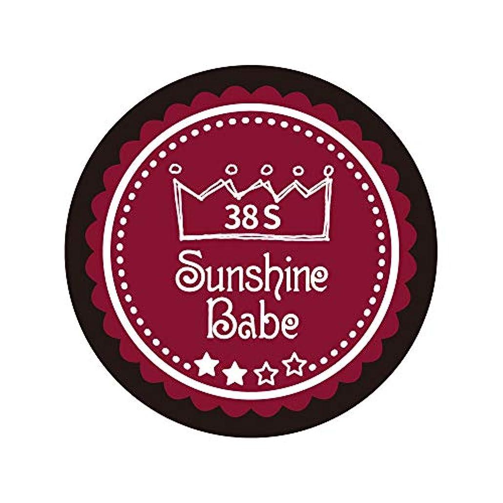 錆び維持する落胆するSunshine Babe カラージェル 38S レッドペア 2.7g UV/LED対応