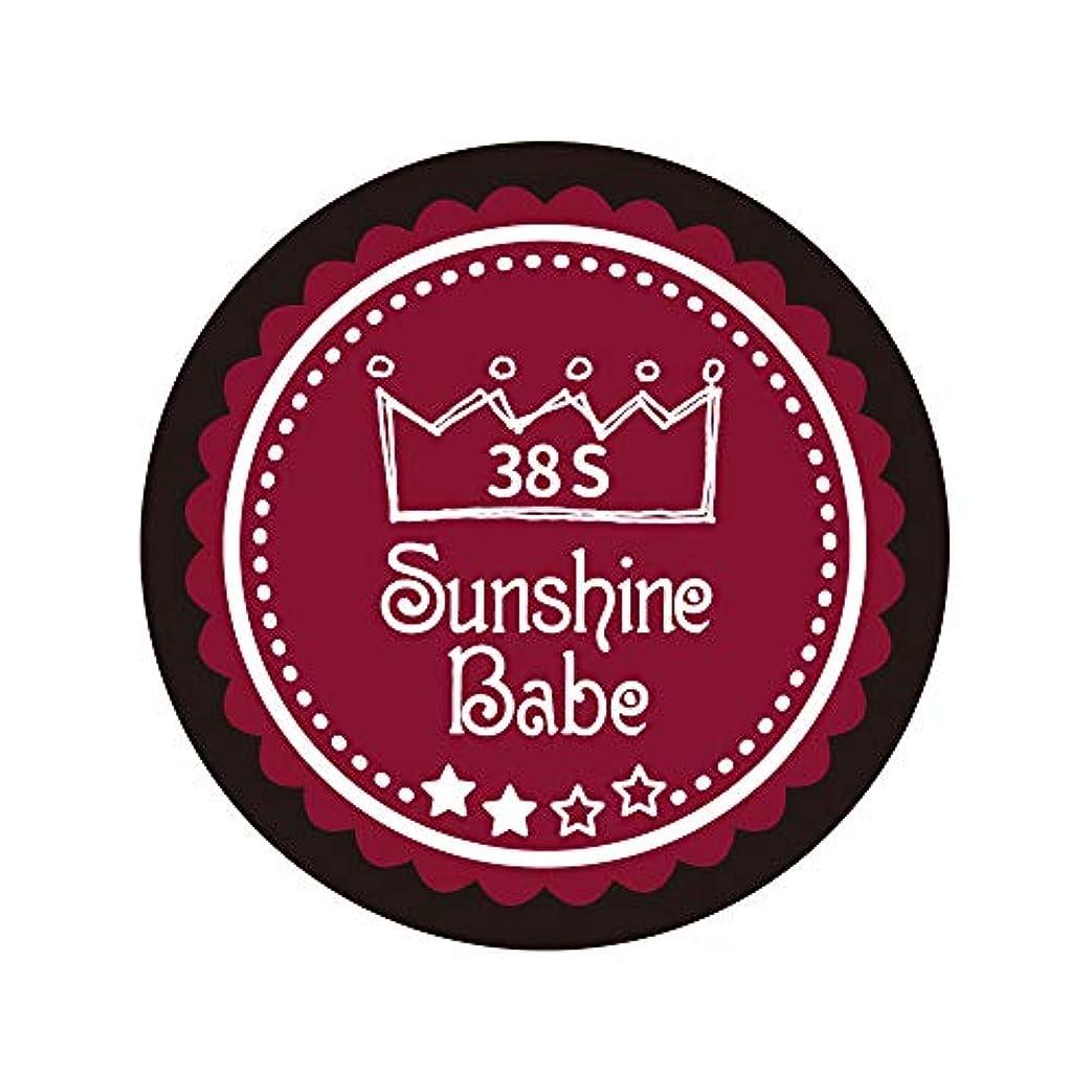 雰囲気蒸し器車両Sunshine Babe カラージェル 38S レッドペア 4g UV/LED対応