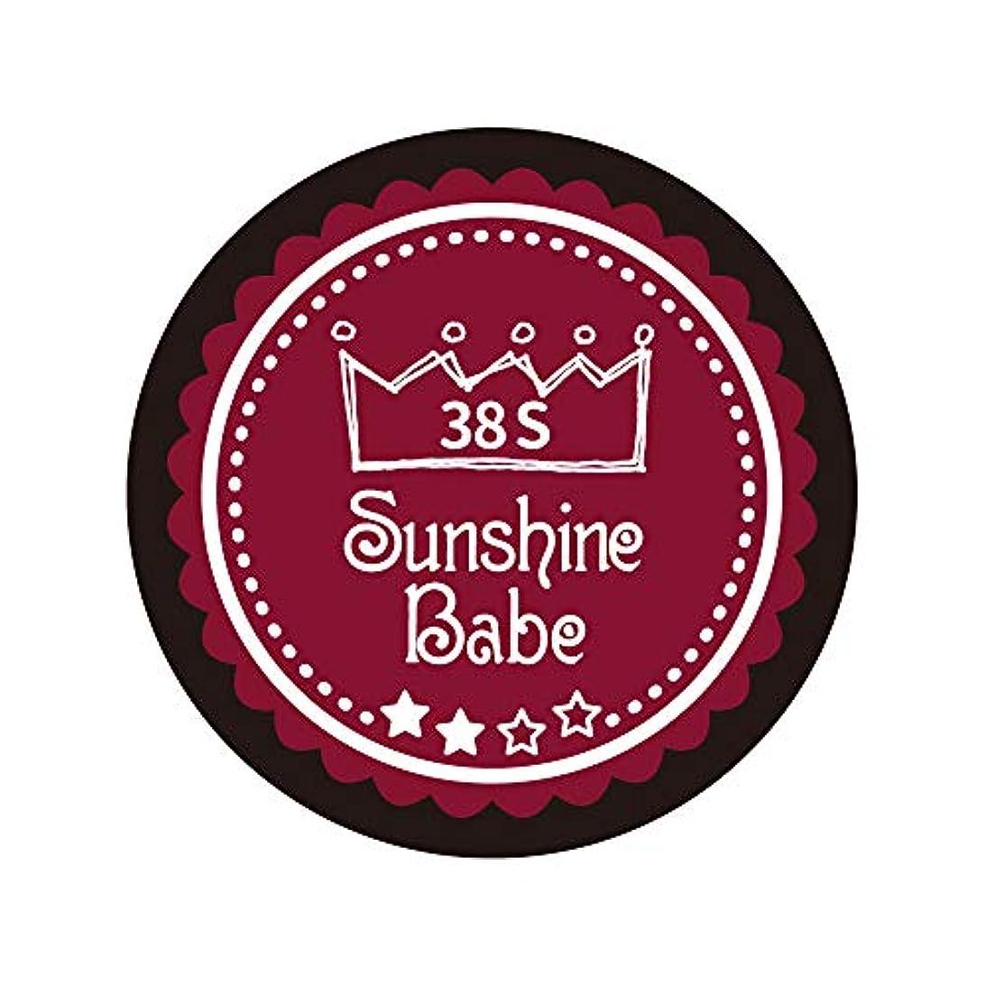 連結するちっちゃい神秘的なSunshine Babe カラージェル 38S レッドペア 2.7g UV/LED対応