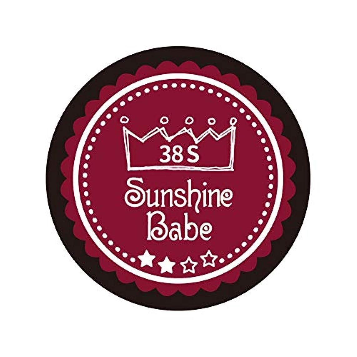 学校教育ジャム冷えるSunshine Babe カラージェル 38S レッドペア 2.7g UV/LED対応