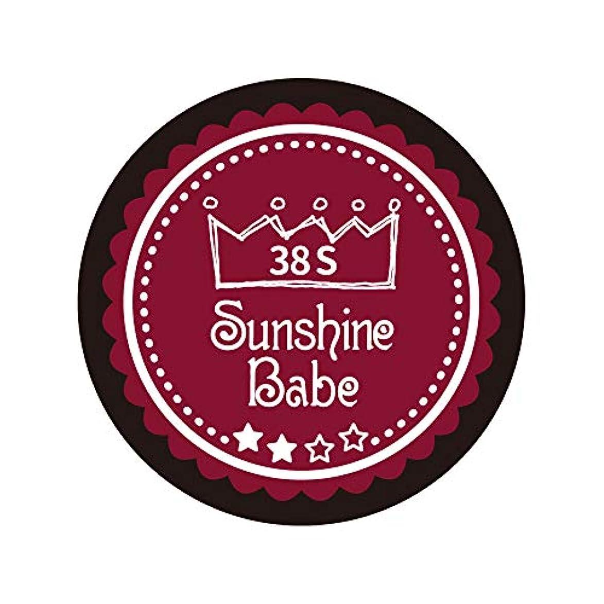 盗難カプセル全体Sunshine Babe カラージェル 38S レッドペア 2.7g UV/LED対応
