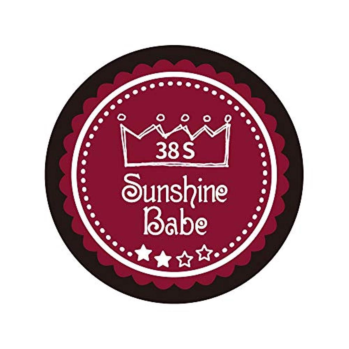 弱まる追放速記Sunshine Babe カラージェル 38S レッドペア 2.7g UV/LED対応