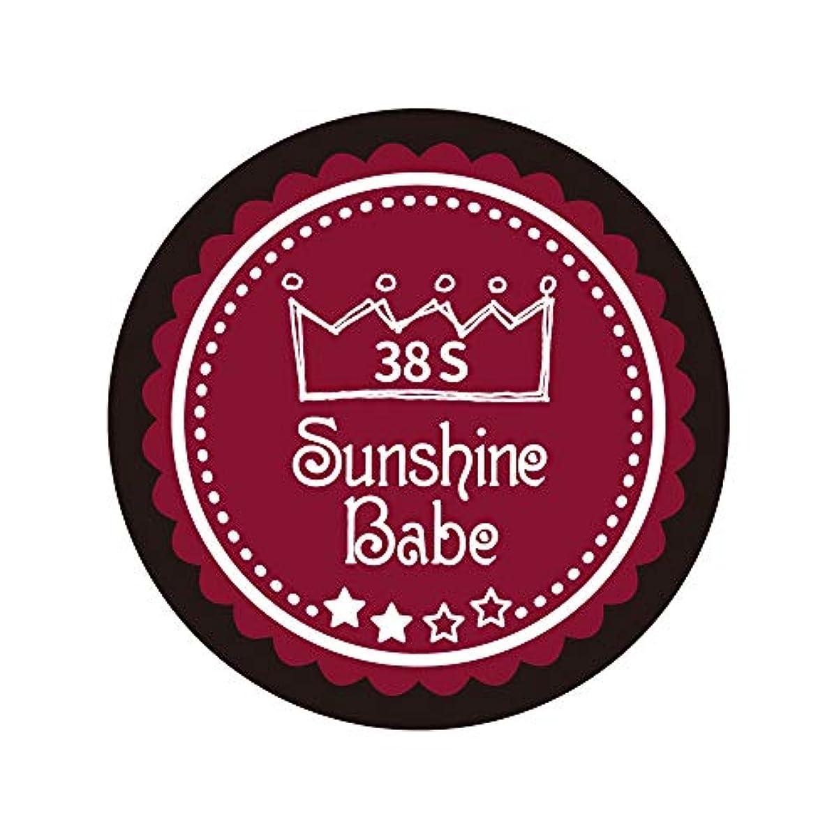 ハーブオーチャード欠かせないSunshine Babe カラージェル 38S レッドペア 4g UV/LED対応