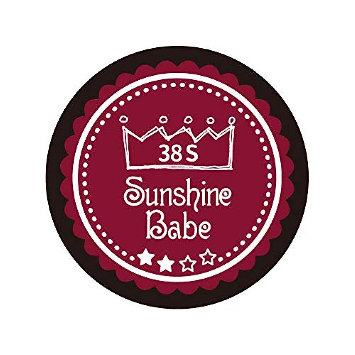 主破産耐えられるSunshine Babe カラージェル 38S レッドペア 2.7g UV/LED対応
