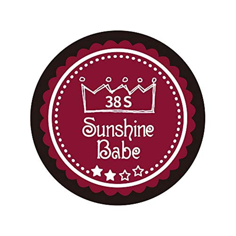 廊下不定ファイルSunshine Babe カラージェル 38S レッドペア 4g UV/LED対応