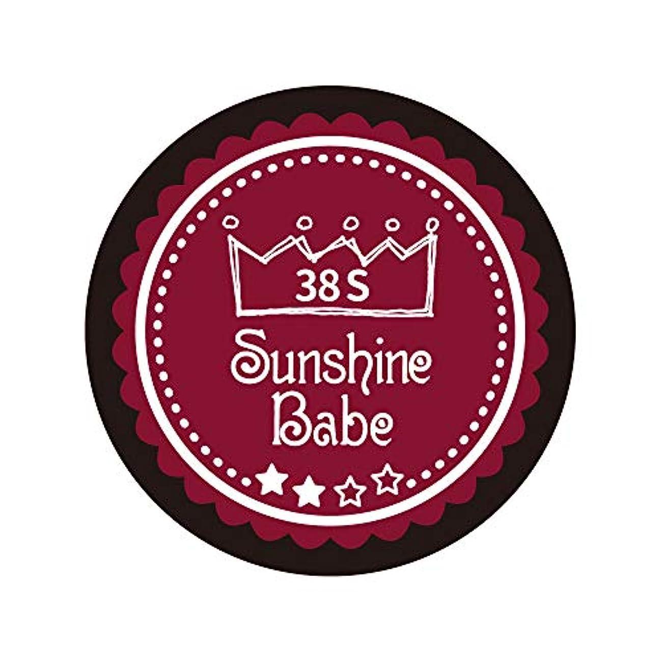 発行するウェイトレス雨のSunshine Babe カラージェル 38S レッドペア 4g UV/LED対応