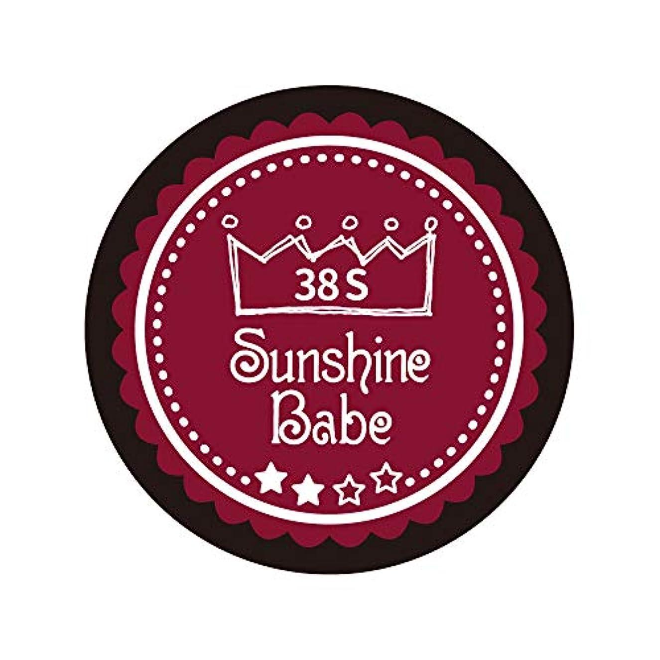 メンバー狂信者戦闘Sunshine Babe カラージェル 38S レッドペア 4g UV/LED対応