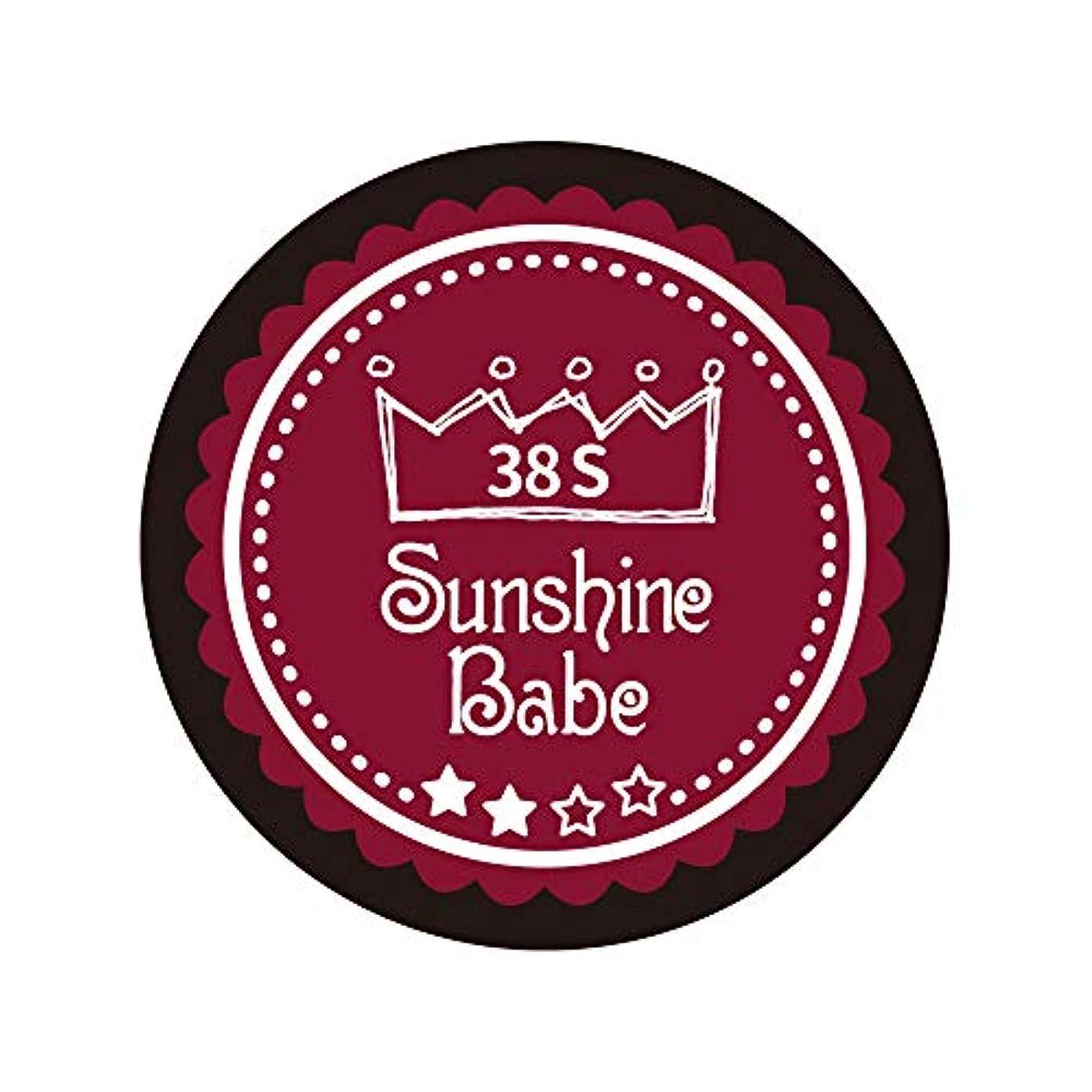 証書衝撃質量Sunshine Babe カラージェル 38S レッドペア 2.7g UV/LED対応