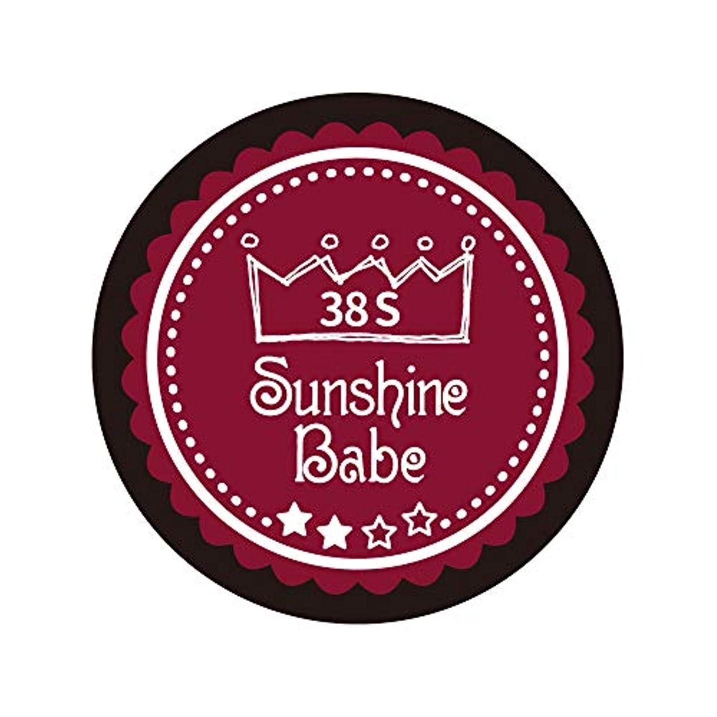 許される拳食料品店Sunshine Babe カラージェル 38S レッドペア 4g UV/LED対応