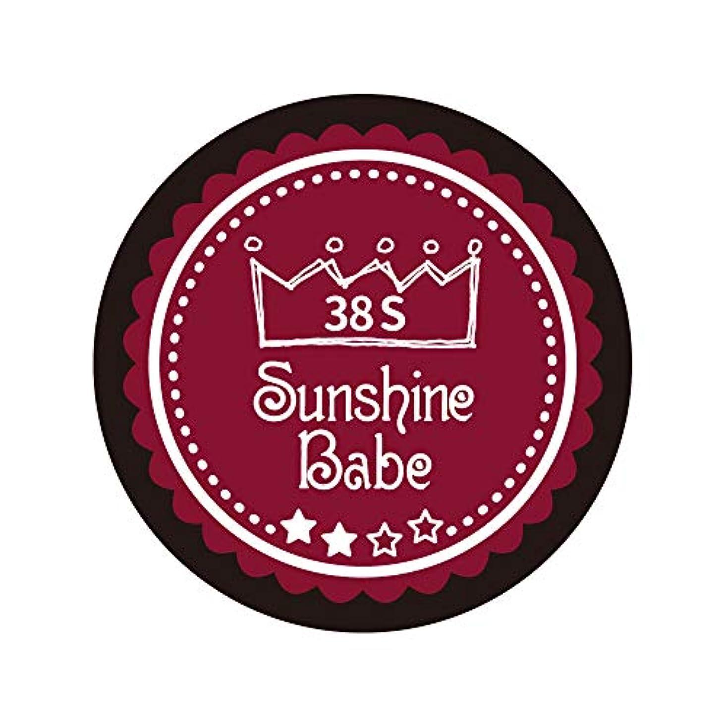 野望ベックス補償Sunshine Babe カラージェル 38S レッドペア 2.7g UV/LED対応