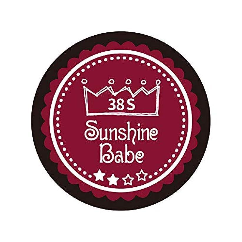 火山学ヒュームベンチSunshine Babe カラージェル 38S レッドペア 4g UV/LED対応