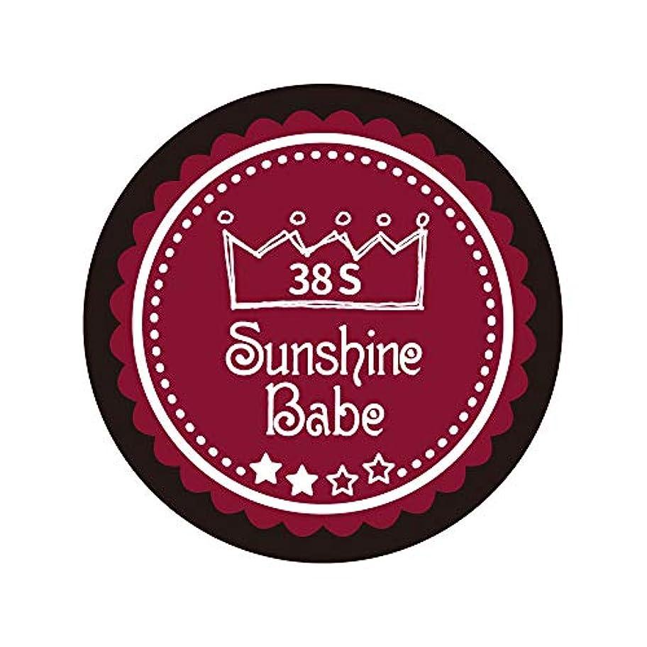 違うクライアント回復するSunshine Babe カラージェル 38S レッドペア 4g UV/LED対応