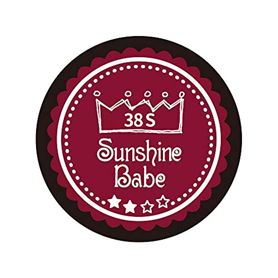 科学的男らしい急速なSunshine Babe カラージェル 38S レッドペア 4g UV/LED対応