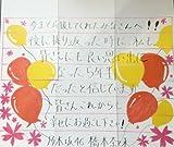 乃木坂46 橋本奈々未 卒業コンサート 2/20会場限定 メッセージ入りポストカード 6枚コンプ