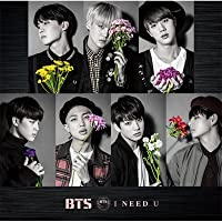I NEED U (Japanese ver.)【Loppi・HMV限定盤(※数量限定商品)】(CD+DVD)