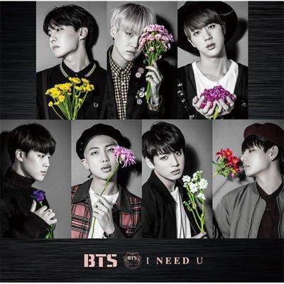 BTS(防弾少年団)「I NEED U」のMVは○○指定?!意味が深いと話題に!日本語歌詞も♪の画像