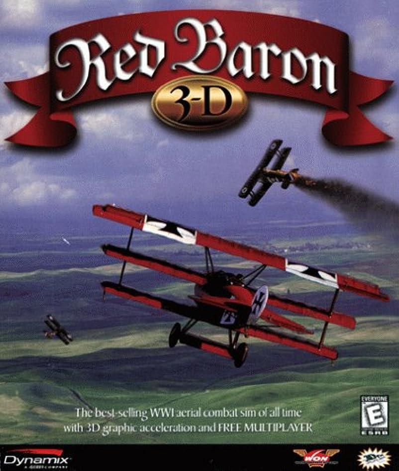ひねくれた天才とんでもないRed Baron 3-D (輸入版)