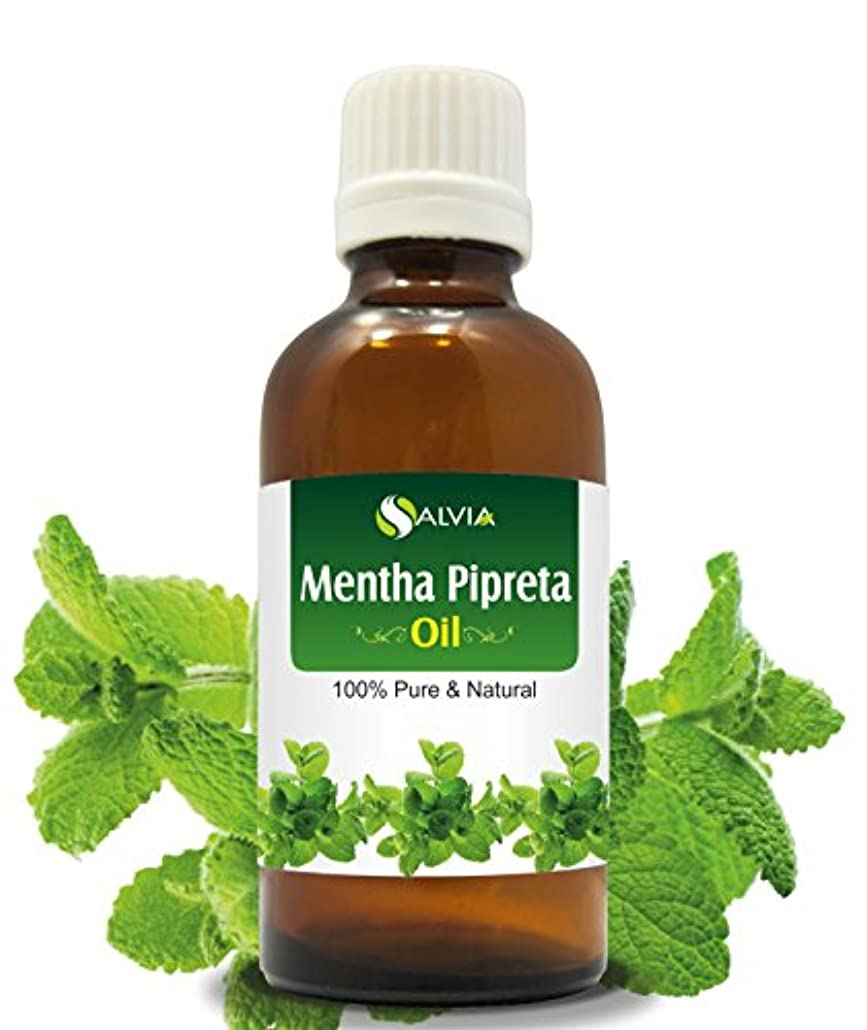 MENTHA PIPRETA OIL 100% NATURAL PURE UNDILUTED UNCUT ESSENTIAL OILS 15ML