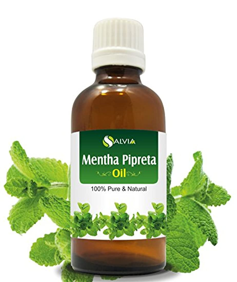 ツールピジンママMENTHA PIPRETA OIL 100% NATURAL PURE UNDILUTED UNCUT ESSENTIAL OILS 15ML