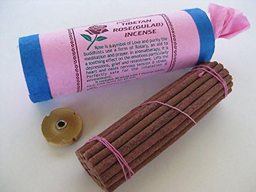 軽量有毒な百年古代チベットローズ( Gulab ) Incense