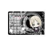 Caligula-カリギュラ- 峯沢維弦SD スリムソフトパスケース