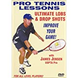 Pro Tennis Lessons: Ultimate Lobs & Drop Shots [DVD] [Import]