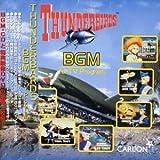 サンダーバードBGM for TV Program   (徳間ジャパンコミュニケーションズ)