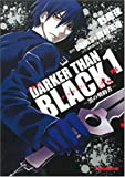 DARKER THAN BLACK-黒の契約者 / BONES のシリーズ情報を見る