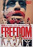 ミスター・フリーダム [DVD] 画像