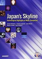 日本企業の取り組みに学ぶ最新科学技術―Japan's Skyline