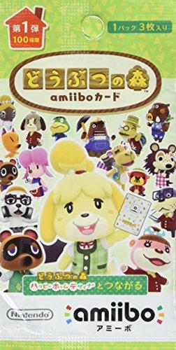 どうぶつの森amiiboカード 第1弾 (3枚入りパック) [Nintendo DS]...
