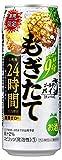 アサヒ もぎたて 期間限定 ゴールデンパイン 缶 500ml