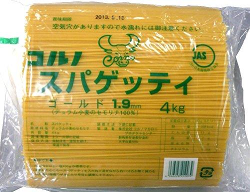 コルノ スパゲッティ ゴールド 1.9mm 4kg