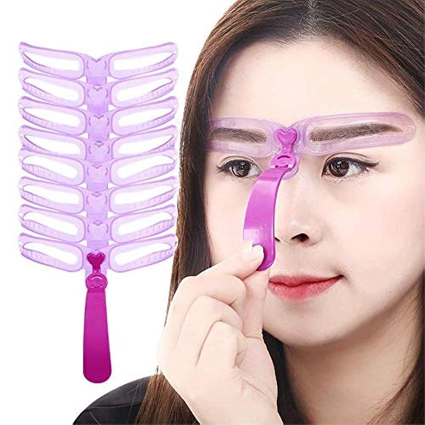 レンダーうま最終的にskedan 8種類 眉毛テンプレート 8パターン 眉毛を気分で使い分け 眉用ステンシル 美容ツール 男女兼用