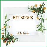 灯り Originally Performed By ストレイテナー×秦基博 (オルゴール)