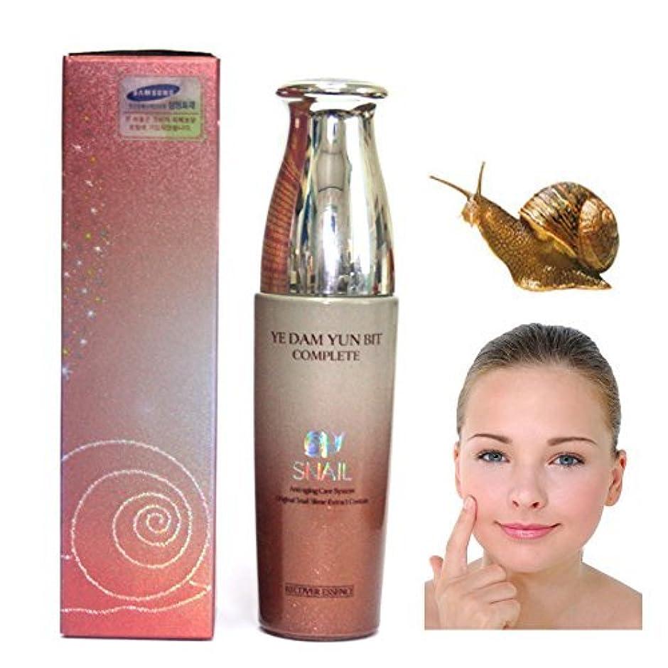 シンボルトロリーからかう[YEDAM YUN BIT] 完璧なスキンカタツムリ女エッセンス50ml/COMPLETE SKIN Snail Woman Essence 50ml/韓国化粧品/Korean cosmetics [並行輸入品]