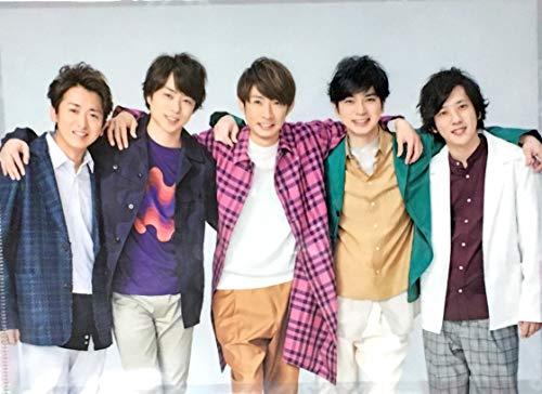 嵐 ARASHI Anniversary Tour 5×20 グッズ クリアファイル第二弾 集合B